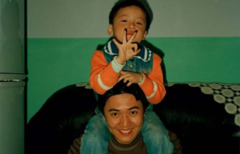 A family photo of Yang Bo and his father in 1995. Courtesy of Yang Bo