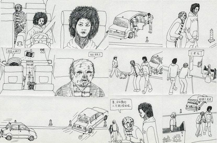 Frames from 'Go Home' by comic artist 54boy, published in Special Comix Vol. 4. Courtesy of Special Comix