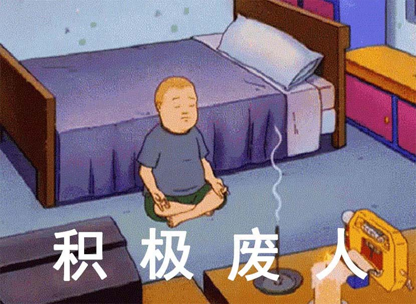 A screenshot from the American sitcom 'King of the Hill' shows Bobby as the prototypical 'active loser.' From Weibo
