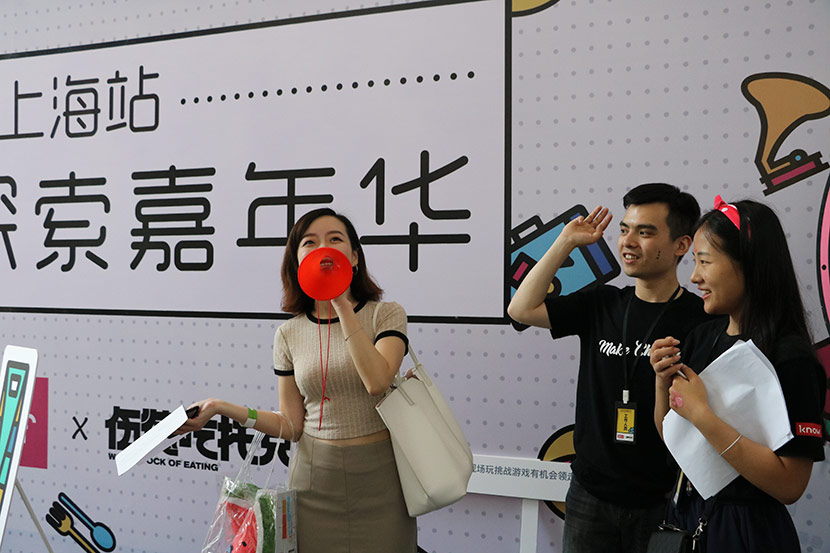 A woman attends a KnowYourself event in Shanghai, May 14, 2017. Courtesy of KnowYourself