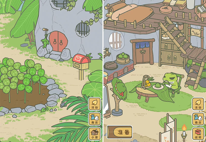 Screenshots from the Chinese version of mobile game 'Traveling Frog' show the tradition of Dragon Boat Festival, including eating zongzi and hanging mugwort on the door, June 15, 2018.
