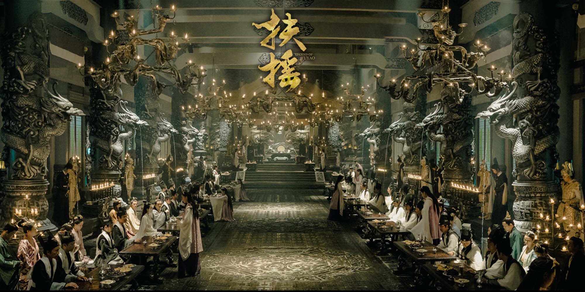 Chinese Fantasy Show Accused of Stealing Harry Potter's Magic