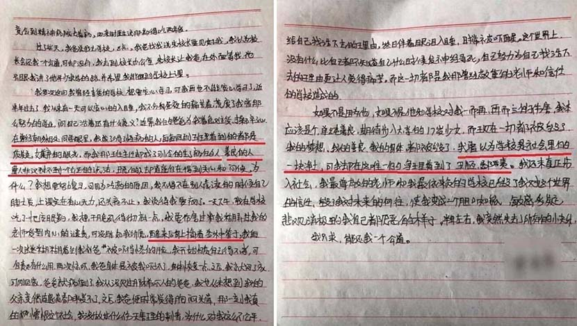 A letter believed to be written by the young woman who died on Thursday. From Weibo