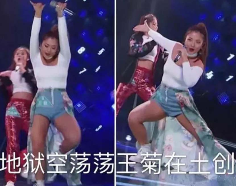Screenshots show Wang Ju dancing onstage during a performance. From Weibo