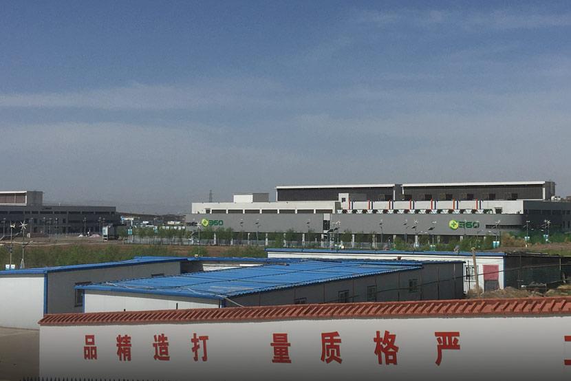 A view of the new data center rented by Qihoo 360 Technology in Zhongwei, Ningxia Hui Autonomous Region, June 5, 2018. Li You/Sixth Tone