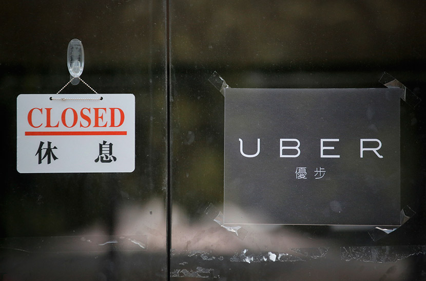 How Hackers Take Abandoned Chinese Uber Accounts for a Wild Ride