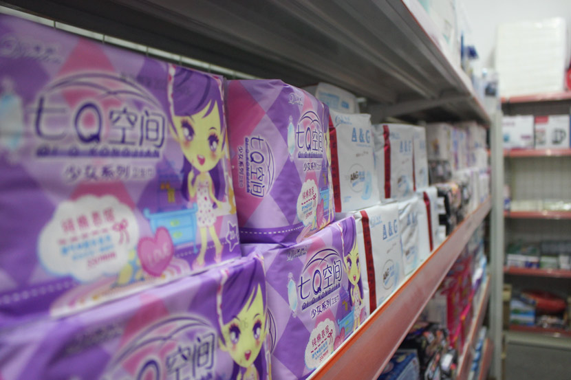 Sanitary napkin brand Space 7Q, a version of Space 7, are displayed at a grocery in Shi'erdai Village, Zhejiang province, Aug. 4, 2018. Xue Yujie/Sixth Tone