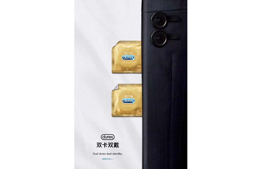 Following Apple's product launch, a parody advertisement from Durex shows two condoms next to a pair of men's pants, meant to resemble the new iPhone and its dual SIM cards. From Durex's official Weibo account