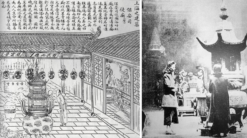 Left: A painting of Hong Temple from Vol. 83 of 'Picture Daily,' 1909-1910; right: Female worshippers at Hong Temple, published in 'The Blooming of Nanjing Road.' Courtesy of Zhu Yiwen
