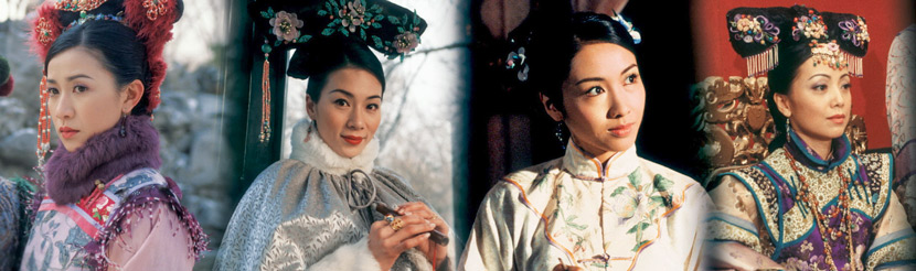 Scenes from the 2004 Hong Kong TV series 'War and Beauty.' IC