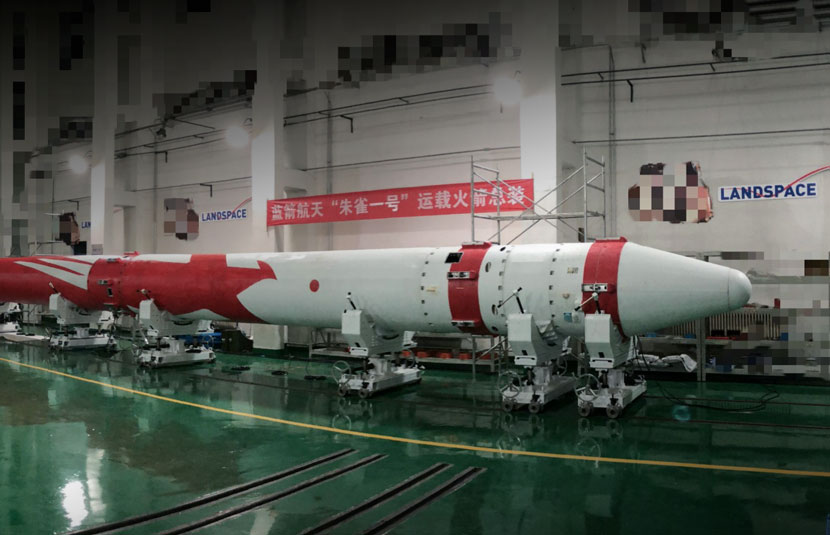 LandSpace's Zhuque-1 rocket, as viewed from the side. Courtesy of LandSpace