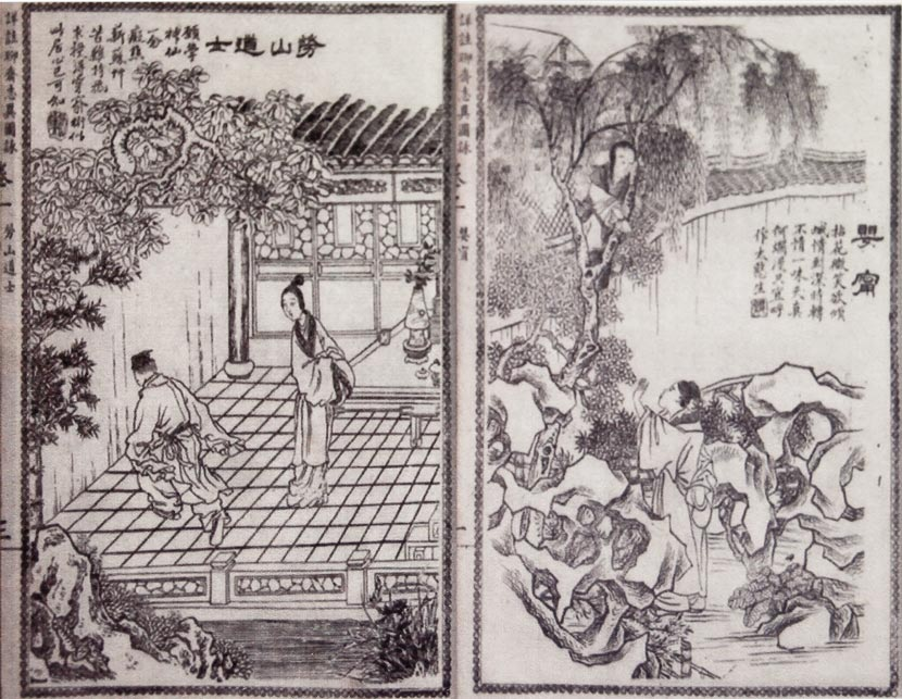 An illustration of a scene from 'Strange Stories from a Chinese Studio,' on display in Ji'nan, Shandong province, Dec. 5, 2012. IC