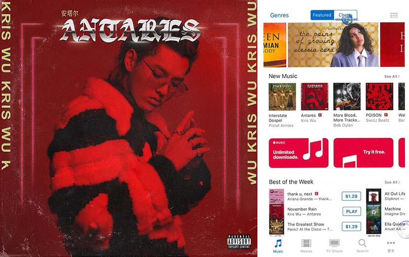 Left: The cover of Kris Wu's new album; right: a screenshot from iTunes shows  Kris Wu's new album on sale. @Mr_吴亦凡工作室 from Weibo