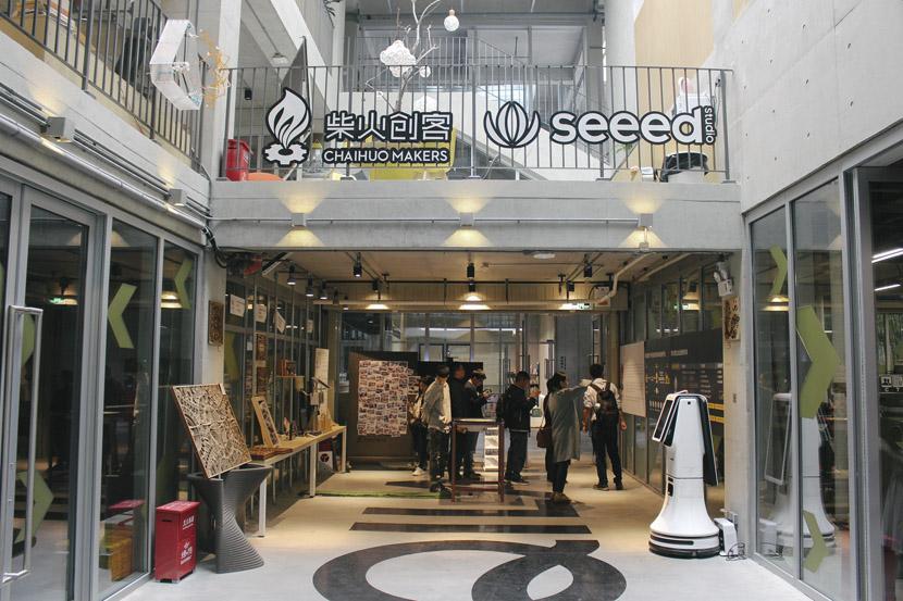 Chaihuo Makerspace in Shenzhen, Guangdong province, Oct. 18, 2018. Xue Yujie/Sixth Tone