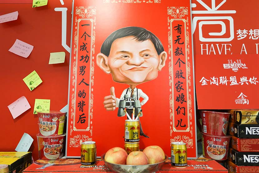 A shrine dedicated to Jack Ma is seen in Zhengzhou, Henan province, 2014. Cui Guanghua/VCG
