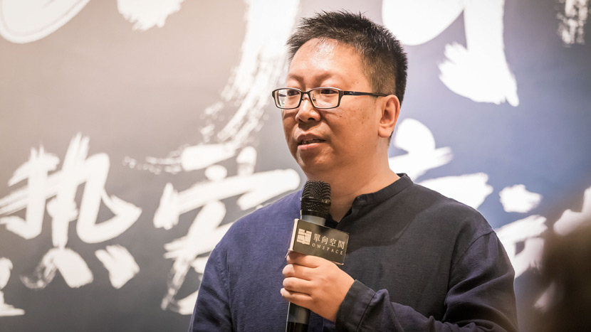 Qin Xiaoyu gives a speech at an event in Beijing, May 1, 2018. Zhan Min/VCG