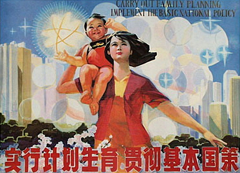A family-planning poster in Nanjing, Jiangsu province, Sept. 24, 2011. IC