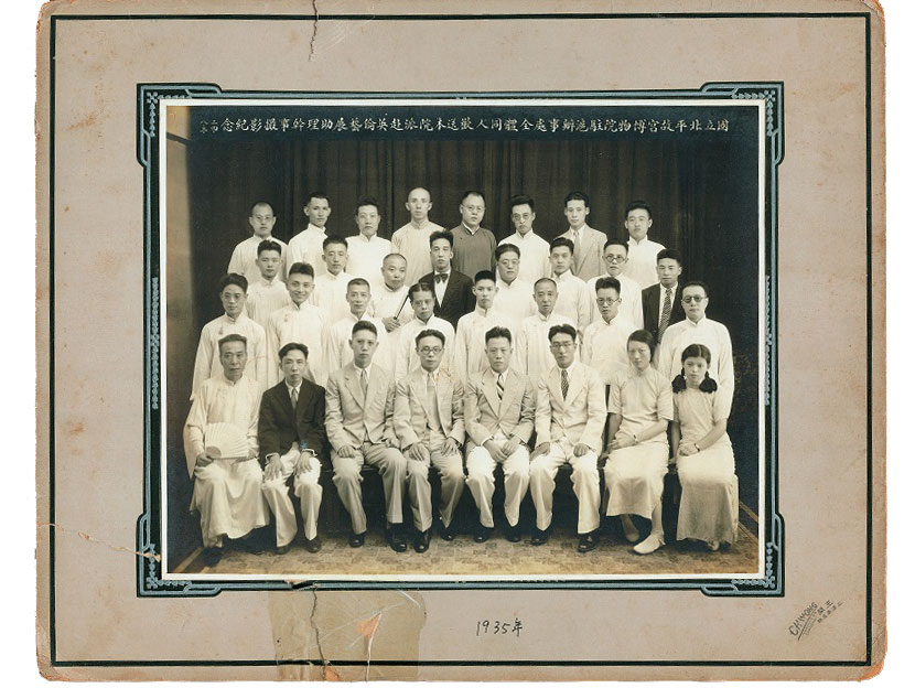 A group photo of staff members who worked in the Palace Museum's Shanghai branch, 1935. From the Palace Museum website