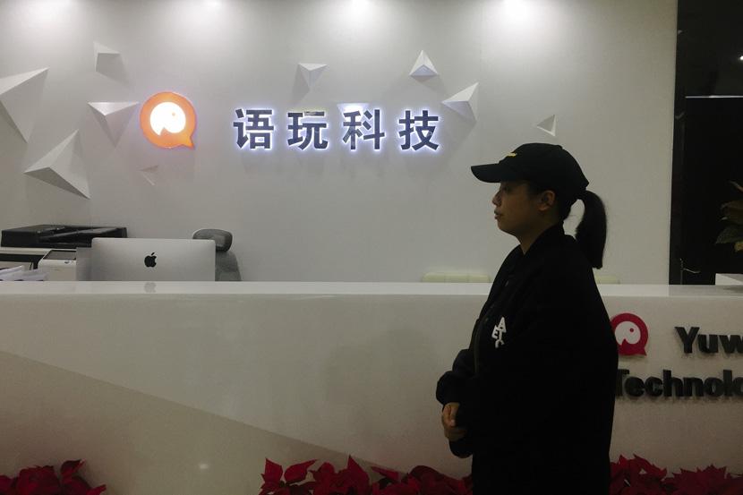 Wu stands in front of Yuwan's company logo in Guiyang, Guizhou province, Oct. 25, 2018. Qian Zhecheng/Sixth Tone