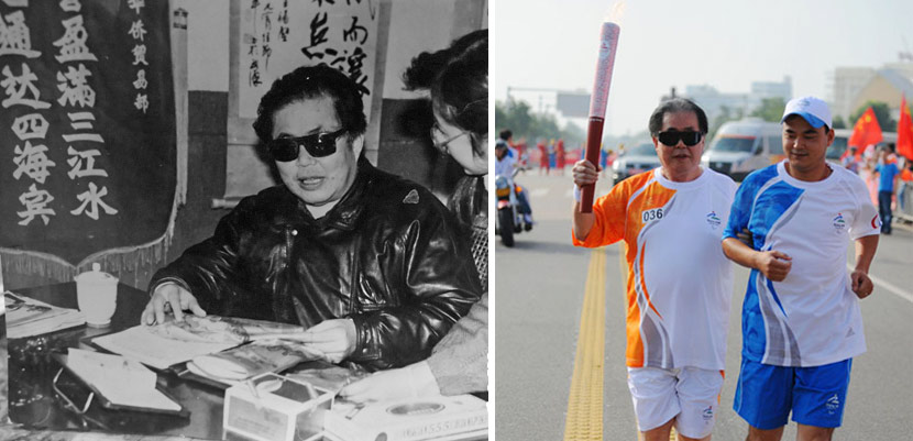 Left: A middle-aged Zheng Juxuan. Li Xiaodi/Xinhua; right: Zheng Juxuan takes part in the Summer Paralympics torch relay in Wuhan, Hubei province, prior to the 2008 Beijing Paralympics. Yang Guang/Xinhua