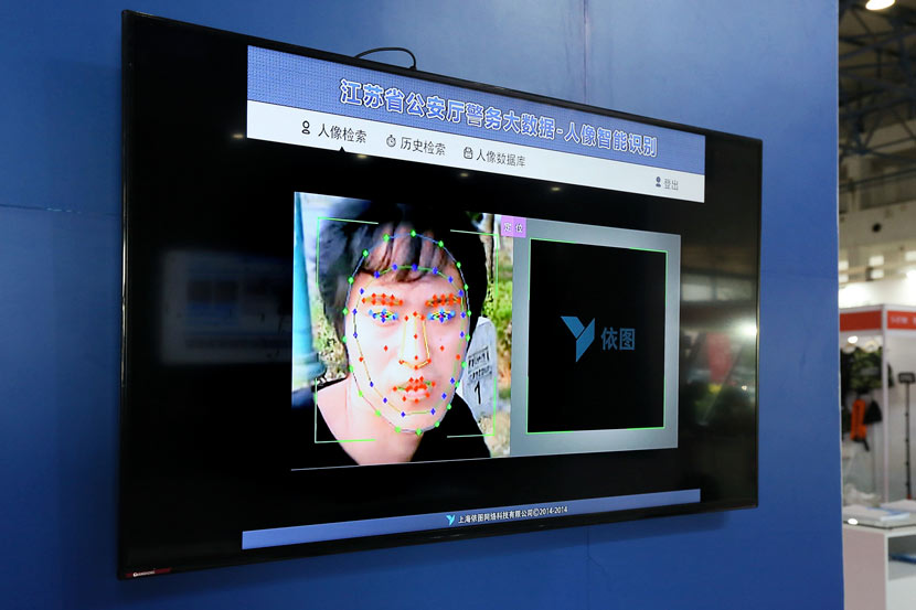A facial recognition system used by police is demonstrated at the China Defense Information Technology Equipment and Technology Exhibition in Beijing, June 15, 2016. VCG