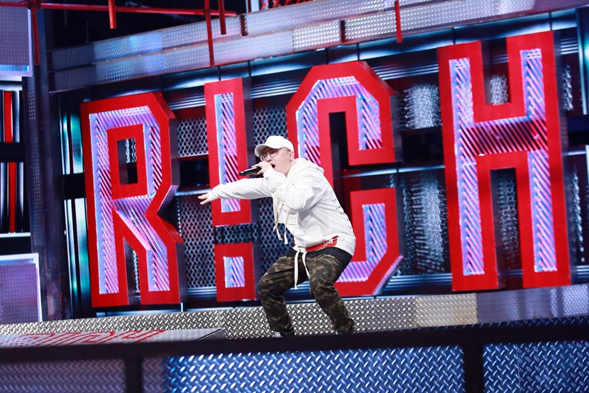 Contestant LIL-EM performs during the televised singing competition 'The Rap of China,' 2018. From the show's Weibo account