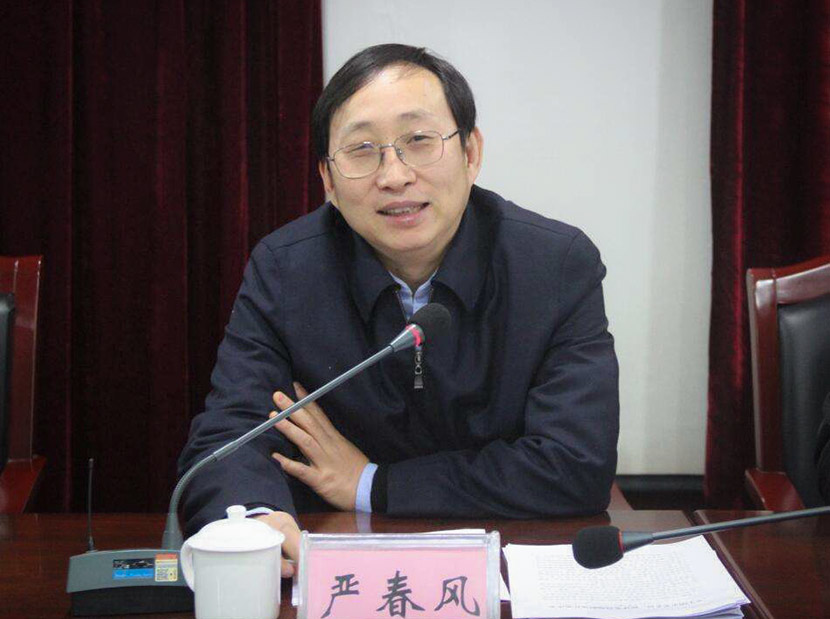 A portrait of Secretary Yan, or Yan Chunfeng. From the website of the Communist Youth League chapter in Guang'an, Sichuan province