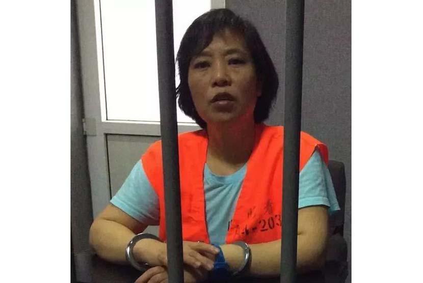 Ren Yanhong in police custody. From the 法治深一度 WeChat public account