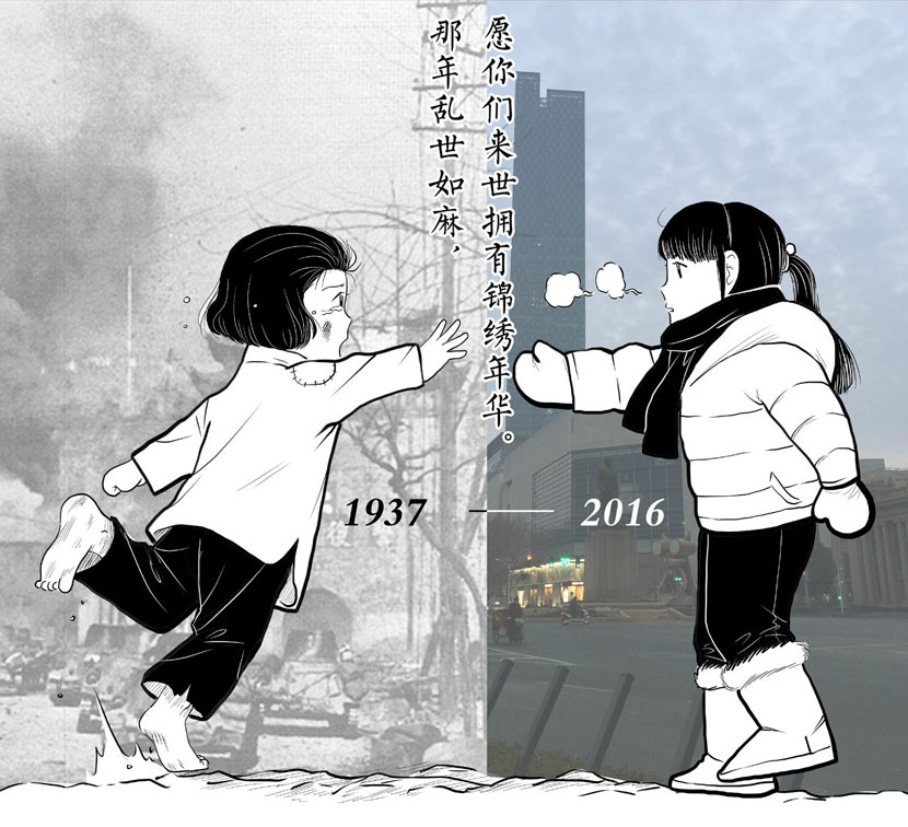 A comic shows a barefoot girl from 1937 reaching out to a girl her age in 2016. The comic was later altered to read 2017 when it went viral last year. Courtesy of Zhu Yan/ChanshiguanComic