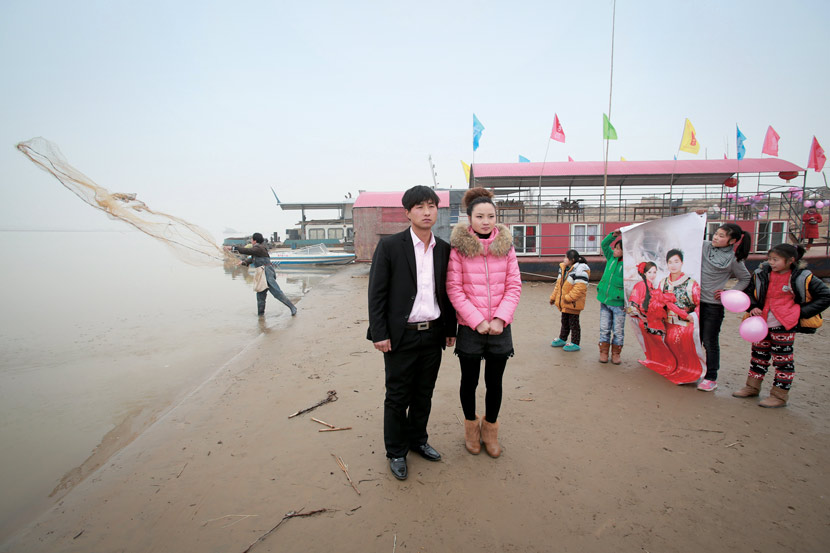 Sun Laohu's wedding ceremony, Henan province, Jan. 30, 2013. Courtesy of Ma Hongjie