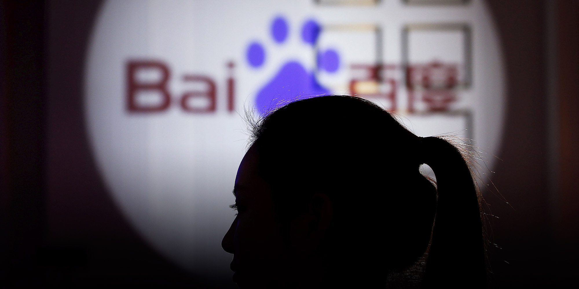 How Baidu Learned to Stop Worrying and Love the Walled Garden