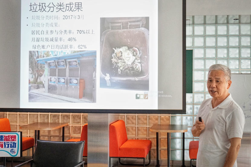 Yan Weiguo gives a speech on garbage sorting in Shanghai, Aug. 18, 2018. Courtesy of IFINE