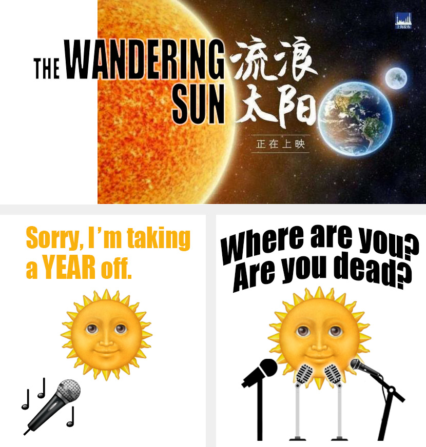 All memes found online and re-edited by Ding Yining/Sixth Tone