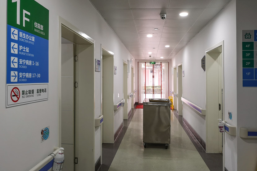 The first floor at Chengjiaqiao Community Health Service Center accommodates terminally ill patients with non-cancer diseases, Shanghai, March 5, 2019. Ni Dandan/Sixth Tone