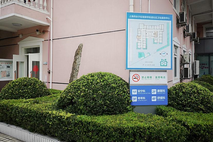 A map outside Chengjiaqiao Health Service Center, Shanghai, March 5, 2019. Ni Dandan/Sixth Tone