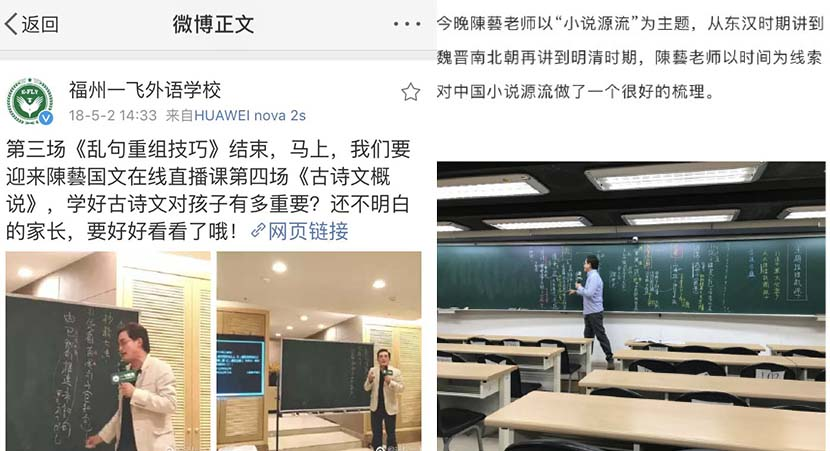 Screenshots from Fuzhou E-Fly Education & Training School's social media accounts show Chen Kuo-hsing giving an online Chinese class.