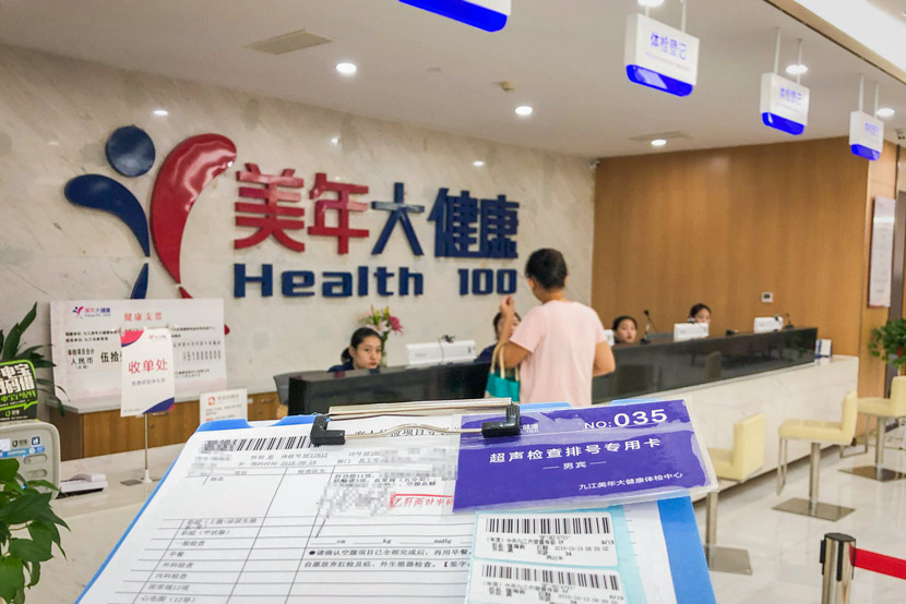 A customer talks to a front-desk employee at a Meinian health-check center in Nanchang, Jiangxi province, Sept. 19, 2018. Gao Li/IC