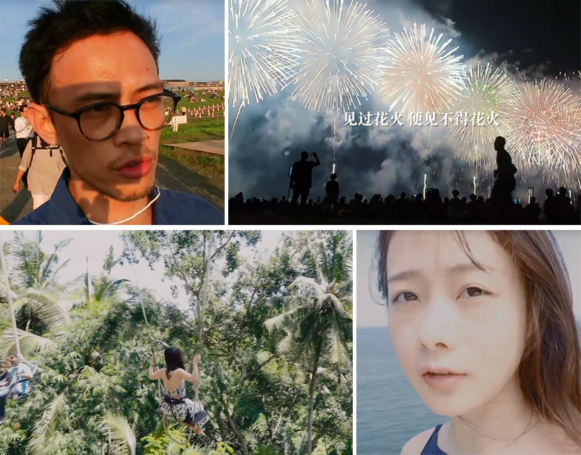 "Top: Screenshots from Wang Xiaoguang's vlog about a fireworks show in Japan. From Wang's Bilibili account ""cbvivi""; Bottom: screenshots from Yin Bei's vlog about her trip in Bali, Indonesia. From Yin's Bilibili account ""baaybaay"""