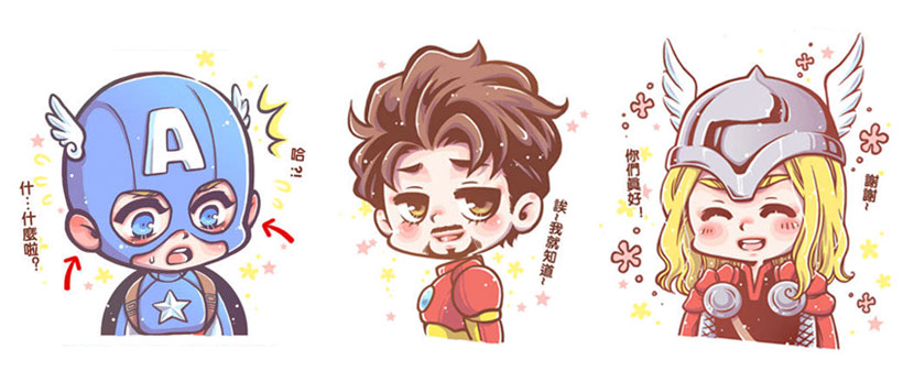 Fan art of Captain America, Iron Man, and Thor. Courtesy of Weibo user @阿枫41