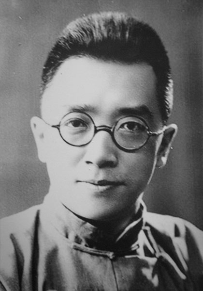 A portrait of Hu Shih. IC