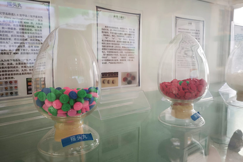 Drug samples on display at the Beijing High Tech Rehabilitation Center in Beijing, April 19, 2019. Ni Dandan/Sixth Tone