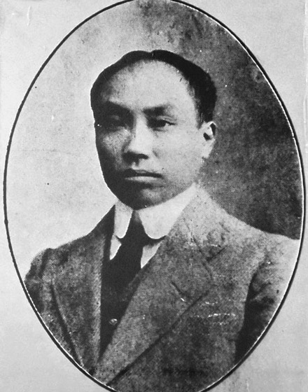 A portrait of Chen Duxiu. IC