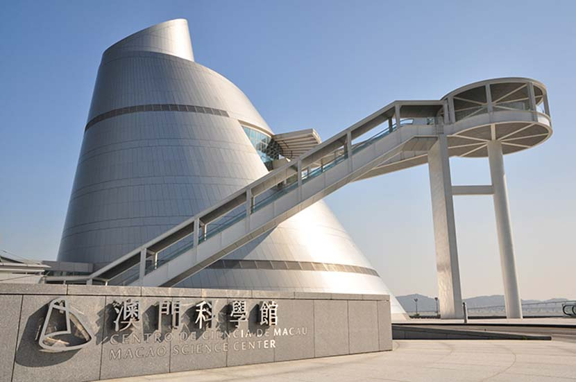 The Macao Science Center in Macao. From the center's official website