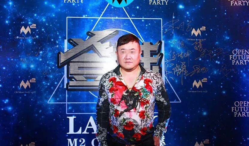 Sun Xiaoguo attends the grand opening of a nightclub in 2013. From the club's public WeChat account