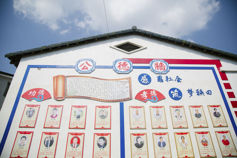 "A view of the ""Wall of Merits and Virtues"" in Yangtian Village, Hunan province, June 4, 2019. Wu Huiyuan/Sixth Tone"