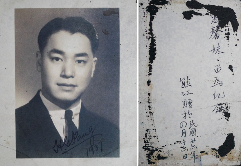 A portrait of Peng Xiongjiang, taken in 1937. Courtesy of Wang Yuezhou