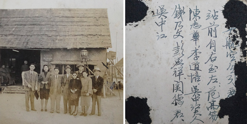 A group of men and women stand outside a dilapidated building. Courtesy of Wang Yuezhou