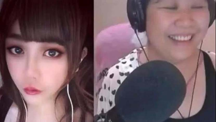 "Left: An image livestreamer Her Majesty Qiao Biluo had posted on her Douyu account; right: Her actual face, as revealed in last week's ""unmasking"" during a live broadcast. @江苏新闻 on Weibo"