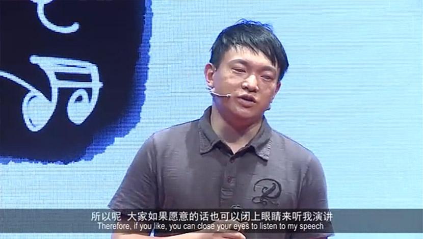 A screenshot of Zhang Ping giving a speech in Shanghai, June 2014. From TEDxLujiazui