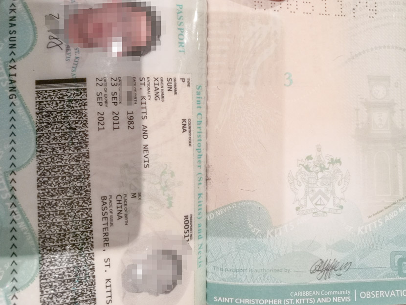 A photo included with the anonymous Weibo post appears to show a valid St. Kitts and Nevis passport issued to Hebei Provincial People's Congress delegate Sun Xiang. From @说话的石 on Weibo